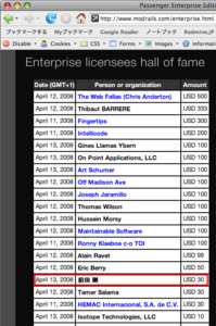 passenger_enterprise_license.png